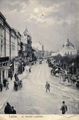 Karl Ludwig street (Svobody avenue now)