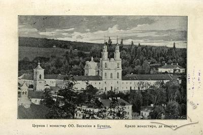 Basilian Monastery