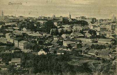 Panoramic View of the City from the Northeast
