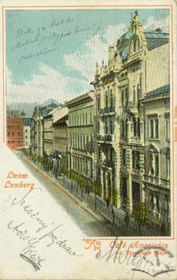 "Building on 3 Maja street, 11 - ""Elite"" cinema and ""Amerykanska"" coffee shop"