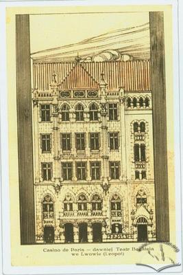 "Project of theatrical building ""Casino de Paris"""