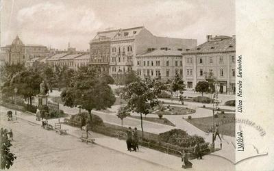 Svobody avenue