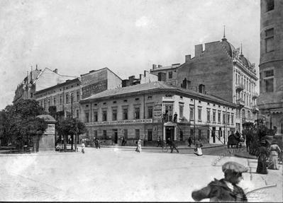 Helena Budzinowska's building on Akademichna St.