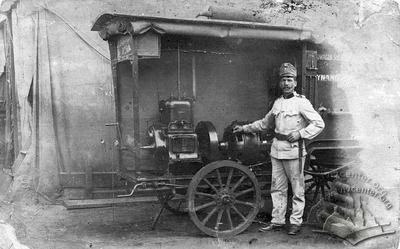 Mobile cinema unit military