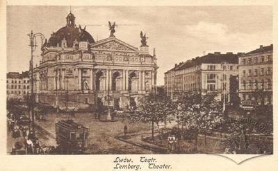 Solomiya Krushelnytska Opera and Ballet Theater