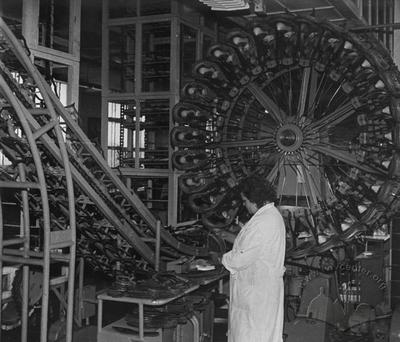 Production Factory of the Progress Industrial Association