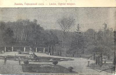 View of Ivan Franko Park