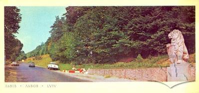 Lviv - Vynnyky Highway