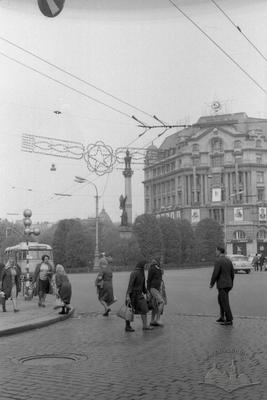Mitskevycha square
