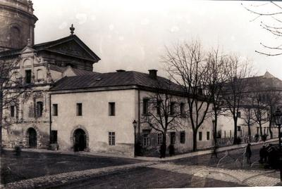 State Archive of the Lviv Region