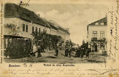 Початок вулиці Коперника