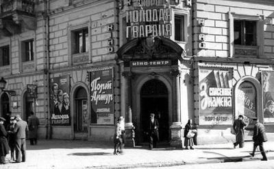 Movies and Lviv: Communities