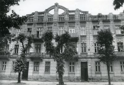 Вулиця Бандери, 39-41