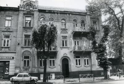 Вулиця Бандери, 61