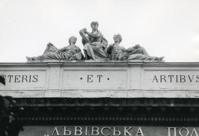 Sculpture on the main building of Lviv Polytechnic University