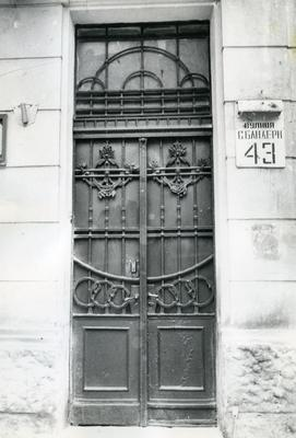 Entrance to the building at 43 Bandery Street