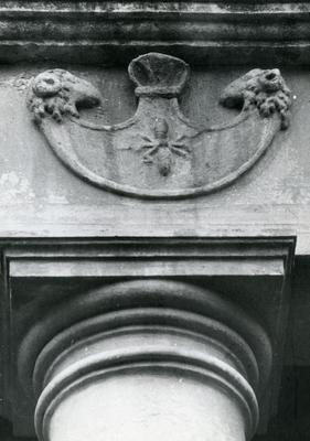 Decor of the building - Bandery Street