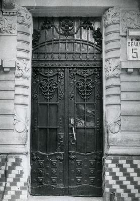 Entrance to the building at 51 Bandery Street