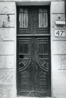 Entrance to the building at 47A Bandery Street