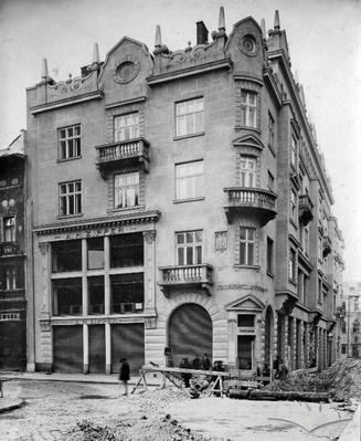 Zipper's Trading House