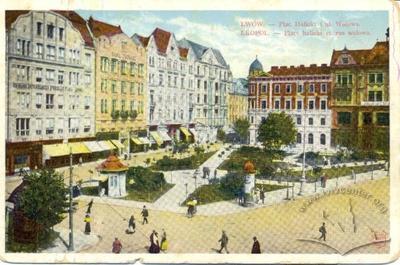 Halytska Square and Valova Street