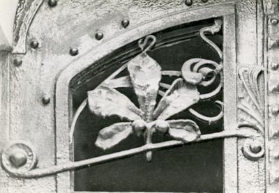 Fragment of the door gates at 75 Franka St.