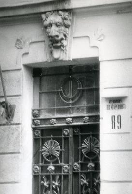 Fragment of the main entrance at 89 Franka St.