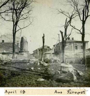 Ruins in Ternopil