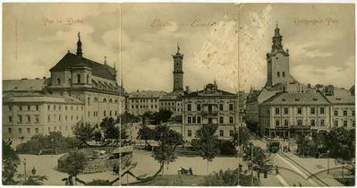 Panorama of Svobody Avenue
