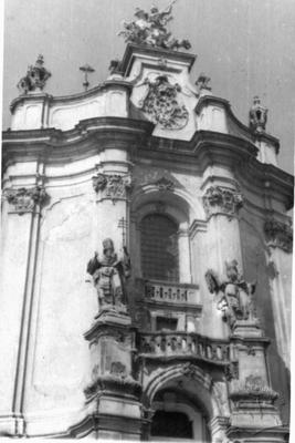 Fragment of the Facade of St. Yuriy (St. George) Cathedral