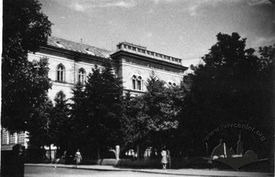 Uzhgorod State University