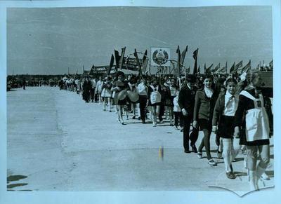 Першотравневий парад