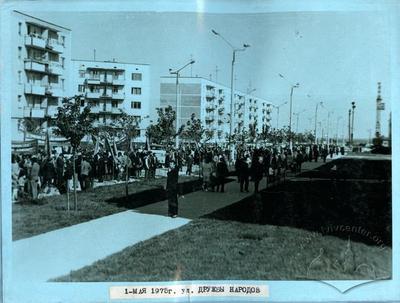 Druzhby narodiv street