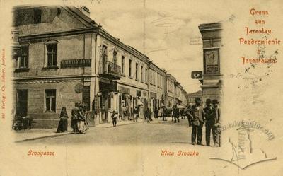 Вулиця Гродзька
