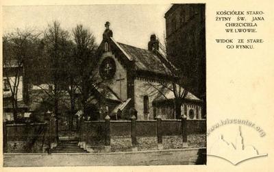St. John the Baptist old church
