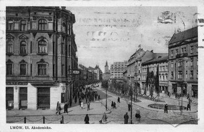 Building №28 at Shevchenka avenue