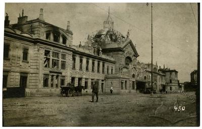Destroyed Train Station
