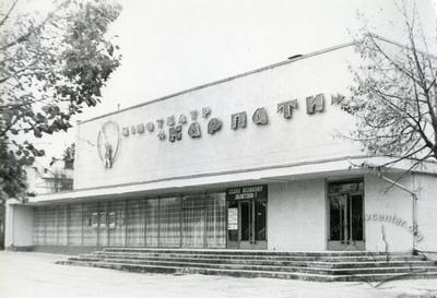 """Karpaty"" cinema"