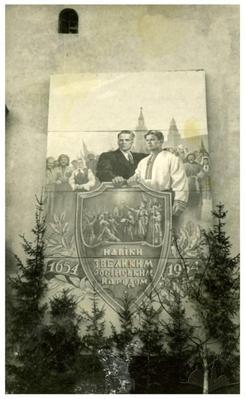 Panel dedicated to 300 year anniversary of Pereyaslav Rada