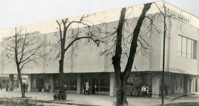 """""""Lviv"""" cinema"""