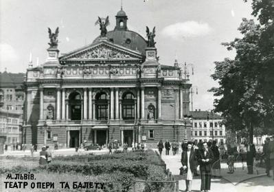 Lviv National Academic theater of opera and ballet named after Solomiya Krushelnytska
