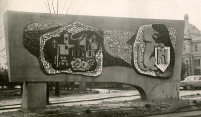 Mosaic panel on Dvirtseva square