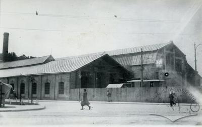 Трамвайне депо