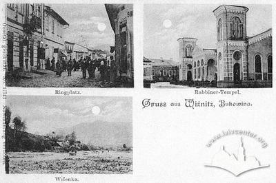 Greetings from Vyzhnytsia, Bukovina: Market. Synagogue. Vyzhenka.
