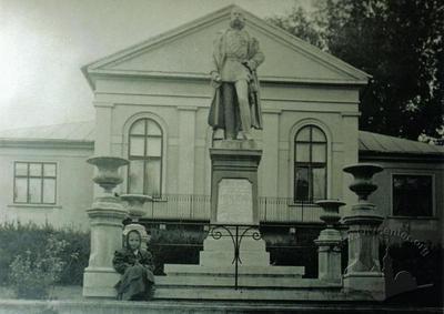Monument for Emperor Franz Joseph in the Public Garden