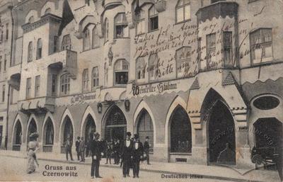 Fasade of German People's House