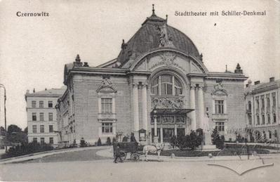 Olha Kobylianska Ukrainian Theater of Music and Drama
