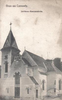 """Former """"Jubiläums-Eisenbahnkirche"""""""