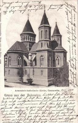 Former Armenian Catholic Church