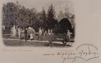 Park of the former Residence of the Greek-Orthodox Bishop